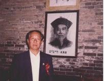 yungnian-2