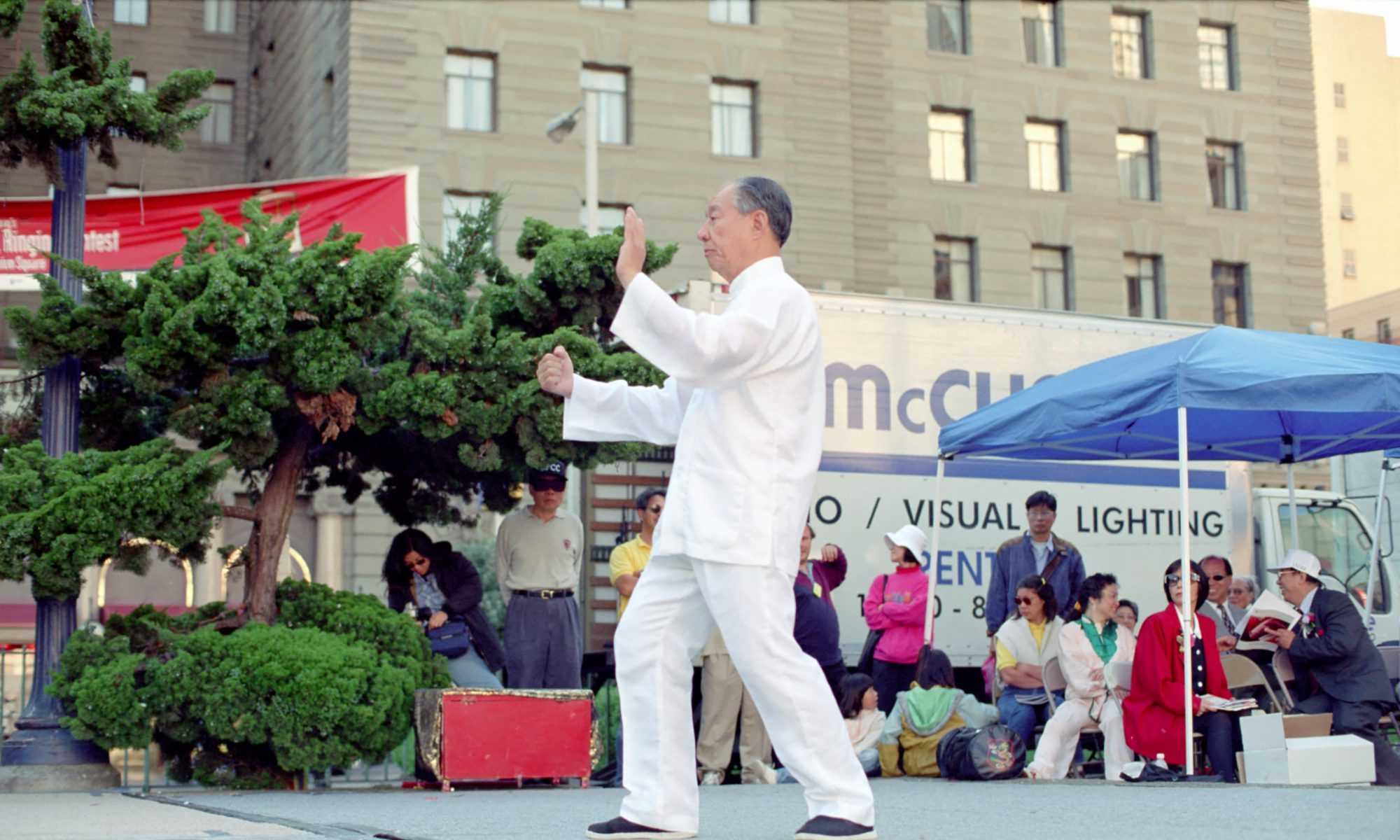 Wu (Hao) Style Traditional Tai Chi